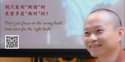 https://www.facebook.com/venjingyuan/posts/2106075443000600