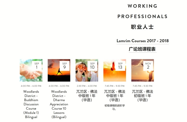 courses for working professionals.jpg