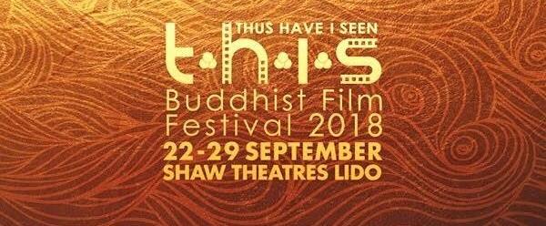 20180922-thisfilmfest-poster-1475378024300132216.jpg