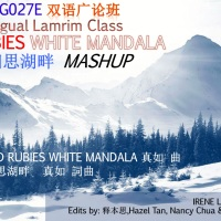 2018 忆师恩共业计划 - 师心。我心。菩提心: MRD INSIGHTFUL PRAISES OFFERING 29.9.18 and 14.10.18 @BW MONASTERY