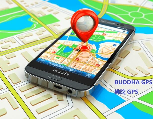 BUDDHA GPS.jpg
