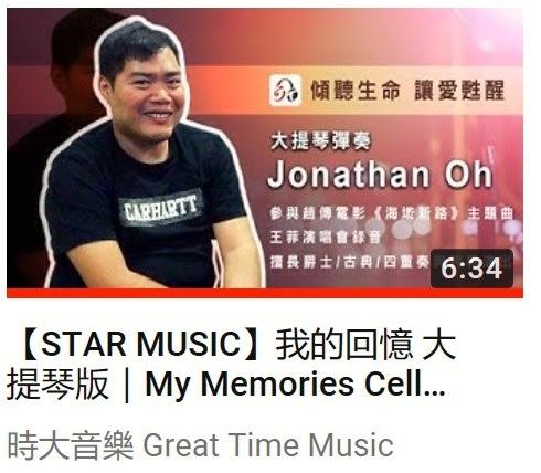 jonathan-oh-2.jpg