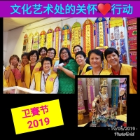 Victory Banner Sewing Warrior Team 缝纫组 VESAK 2019 @ BW Monastery