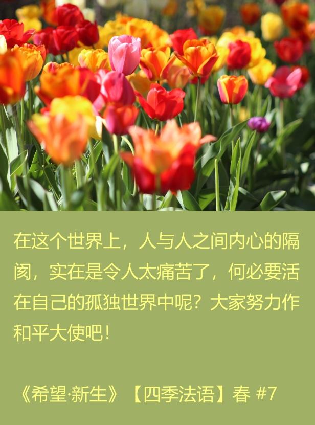 希望新生 HOPE EMBARK 3 CL