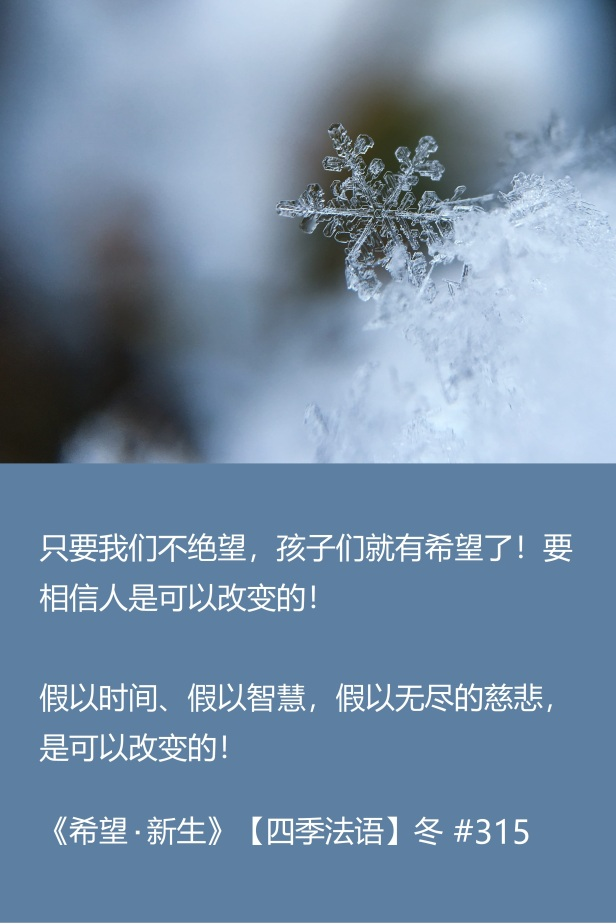 希望新生 HOPE EMBARK  4 CL