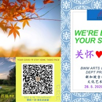 """VIRTUOUS ACT SHARING 9"" STAY HOME STAY SANE 28 善行小点滴分享 9 - 打包正能量 好好留在家  31.5.2020"