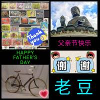 """FATHER'S DAY SPECIAL 1"" STAY HOME STAY SANE 21 父亲节特辑 1 - 打包正能量 好好留在家  22.5.2020"