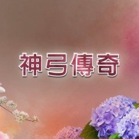 HEARTSTRINGS OF PRAISE:《在這個時候:祝福您》IN THIS MOMENT: A GIFT OF MELODY 04.08.2020
