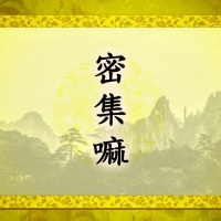 HEARTSTRINGS OF PRAISE:《在這個時候:祝福您》IN THIS MOMENT: A GIFT OF MELODY 06.08.2020