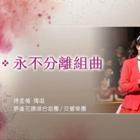 HEARTSTRINGS OF PRAISE:《在這個時候:祝福您》IN THIS MOMENT: A GIFT OF MELODY 11.08.2020