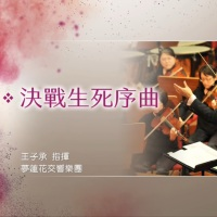 HEARTSTRINGS OF PRAISE:《在這個時候:祝福您》IN THIS MOMENT: A GIFT OF MELODY 12.08.2020