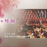 HEARTSTRINGS OF PRAISE:《在這個時候:祝福您》IN THIS MOMENT: A GIFT OF MELODY 13.08.2020