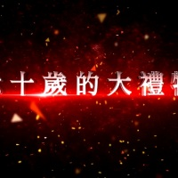 HEARTSTRINGS OF PRAISE:《在這個時候:祝福您》IN THIS MOMENT: A GIFT OF MELODY 22.08.2020