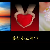 """VIRTUOUS ACT SHARING 17"" STAY HEALTHY STAY POSITIVE 36 善行小点滴分享 17 - 打包正能量 好好护健康  02.07.2020"