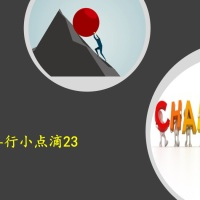"""VIRTUOUS ACT SHARING 23"" STAY HEALTHY STAY POSITIVE 42 善行小点滴分享 23 - 打包正能量 好好护健康  08.07.2020"