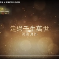 HEARTSTRINGS OF PRAISE:《在這個時候:祝福您》IN THIS MOMENT: A GIFT OF MELODY 31.08.2020