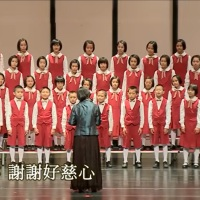 HEARTSTRINGS OF PRAISE:《在這個時候:祝福您》IN THIS MOMENT: A GIFT OF MELODY 08.10.2020