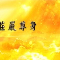 HEARTSTRINGS OF PRAISE:《在這個時候:祝福您》IN THIS MOMENT: A GIFT OF MELODY 15.10.2020