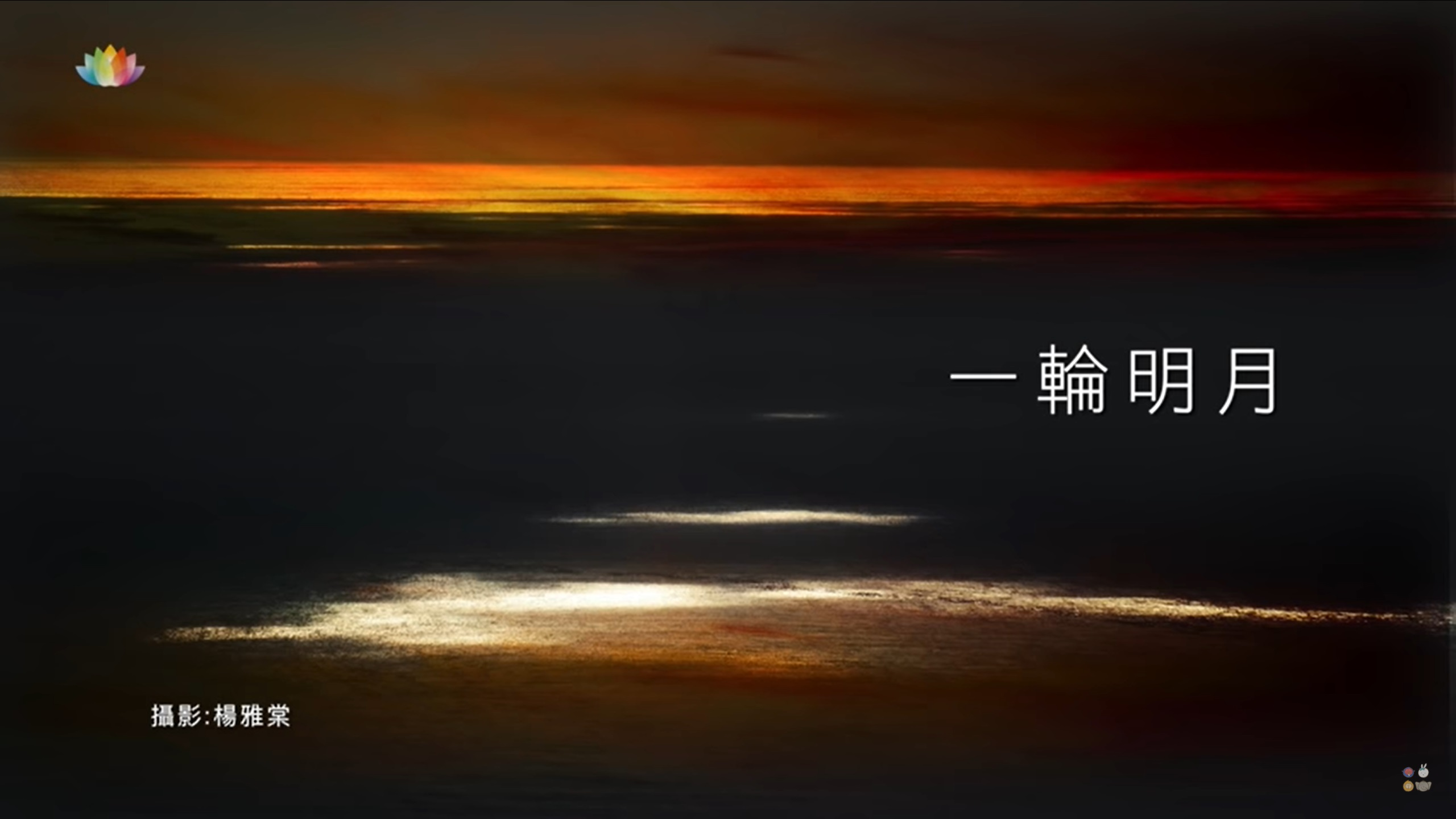 HEARTSTRINGS OF PRAISE:《在這個時候:祝福您》IN THIS MOMENT: A GIFT OF MELODY 22.10.2020