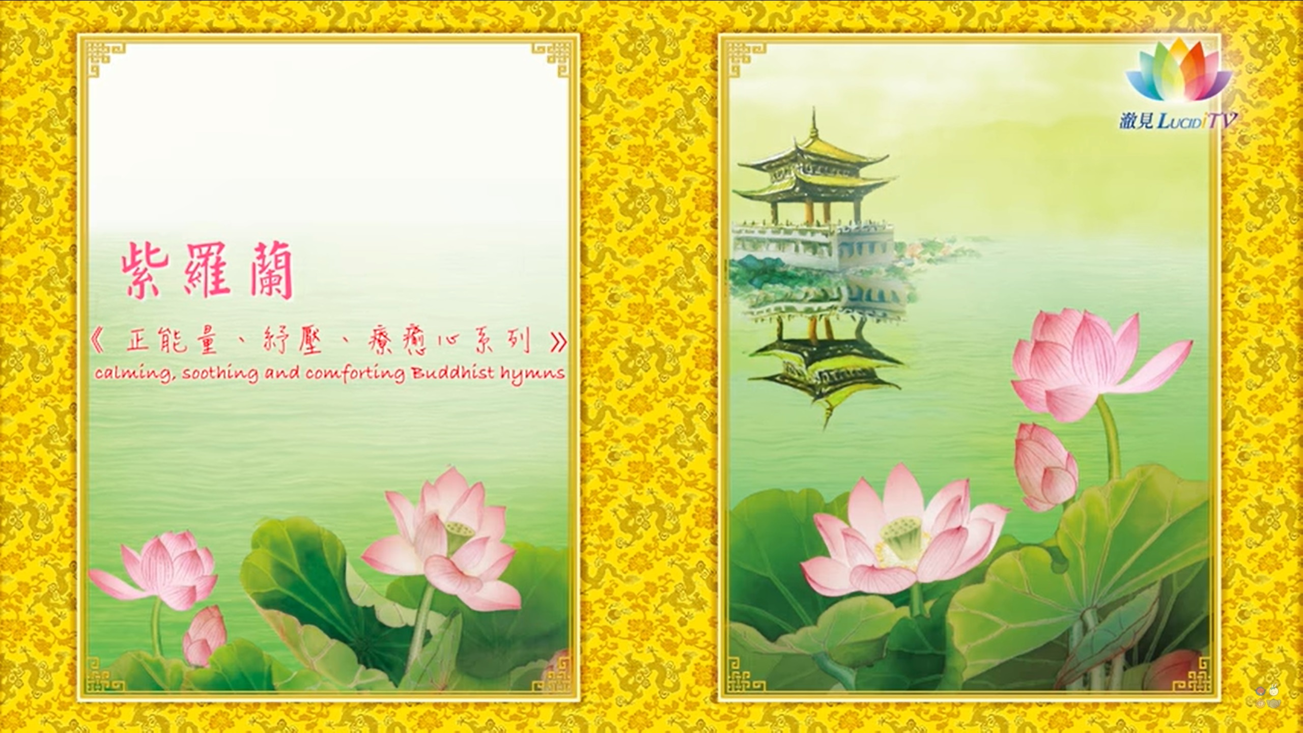 HEARTSTRINGS OF PRAISE:《在這個時候:祝福您》IN THIS MOMENT: A GIFT OF MELODY 25.10.2020
