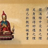 THE LEGACY OF MASTER ATISHA 【 阿底峽尊者傳 】#01 圓滿種中受生・祖師傳
