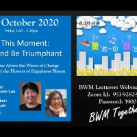 In This Moment - Rise & Be Triumphant: BWM LECTURERS' WEBINAR SERIES 谈天说疫之 《在这个时候:赞胜一切  颂出正能量》 @ BW MONASTERY 09.10.2020