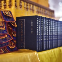 ULTIMATE HAPPINESS THROUGH PRAJNAPARAMITA 【 师带我进般若园 】#27 @BW MONASTERY 16.05.2021